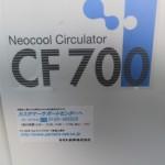 NT0441 (2)