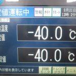 nt0498-pu-2kp-6
