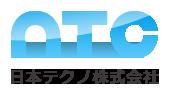 半導体製造設備・機器の中古売買なら|日本テクノ株式会社