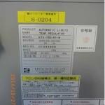 HK0102 (3)