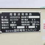 IMGP1496