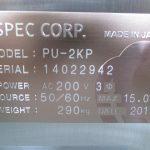 nt0498-pu-2kp-1