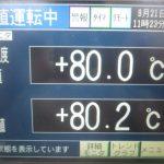 nt0498-pu-2kp-4